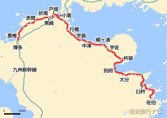 特急ソニック路線図