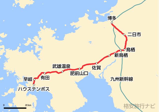 特急ハウステンボス路線図