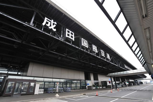 成田国際空港 成田国際空港 東京シャトルとは? 京成バスと成田空港交通は、東京駅と成田... 東