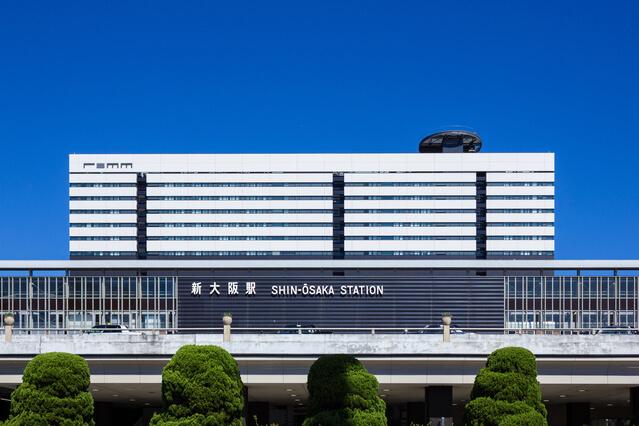 JR新大阪駅