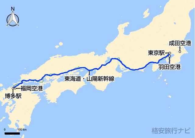 東京〜福岡の地図