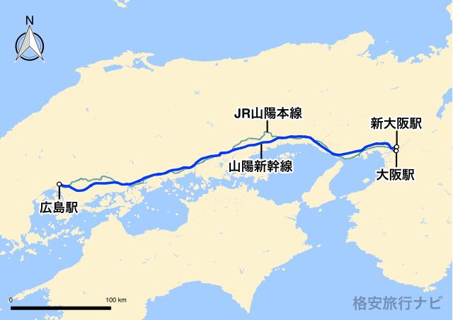 大阪〜広島の地図