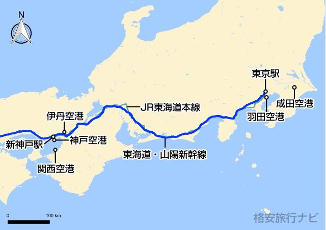 東京〜神戸の地図