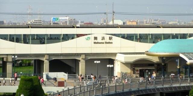 JR舞浜駅
