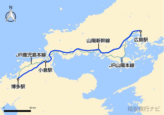 広島〜福岡の地図