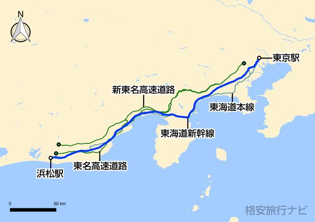 東京〜浜松の地図