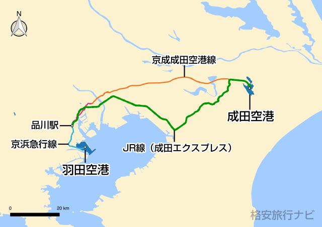 羽田空港〜成田空港の地図