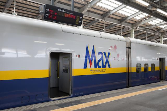 上越 新幹線 半額