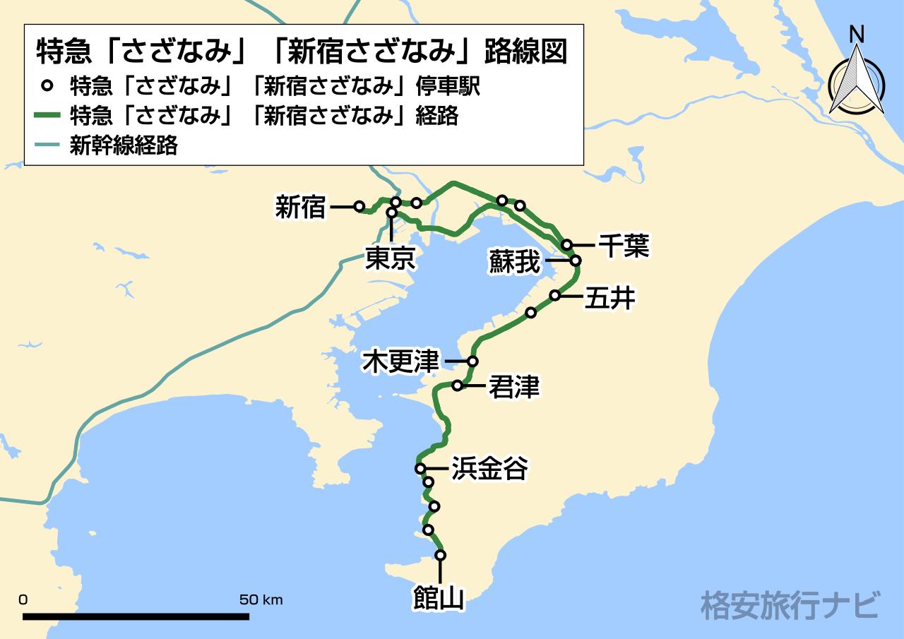 特急『さざなみ』『新宿さざなみ』路線図