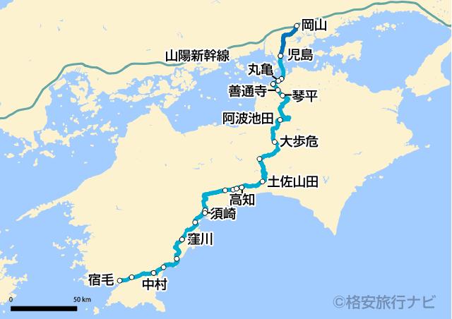 特急『南風』路線図