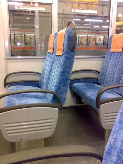 特別快速(豊橋〜名古屋)の座席