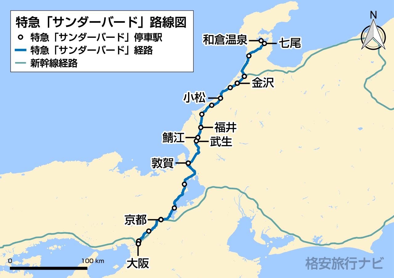 宇野 駅 気 から 駅 金沢