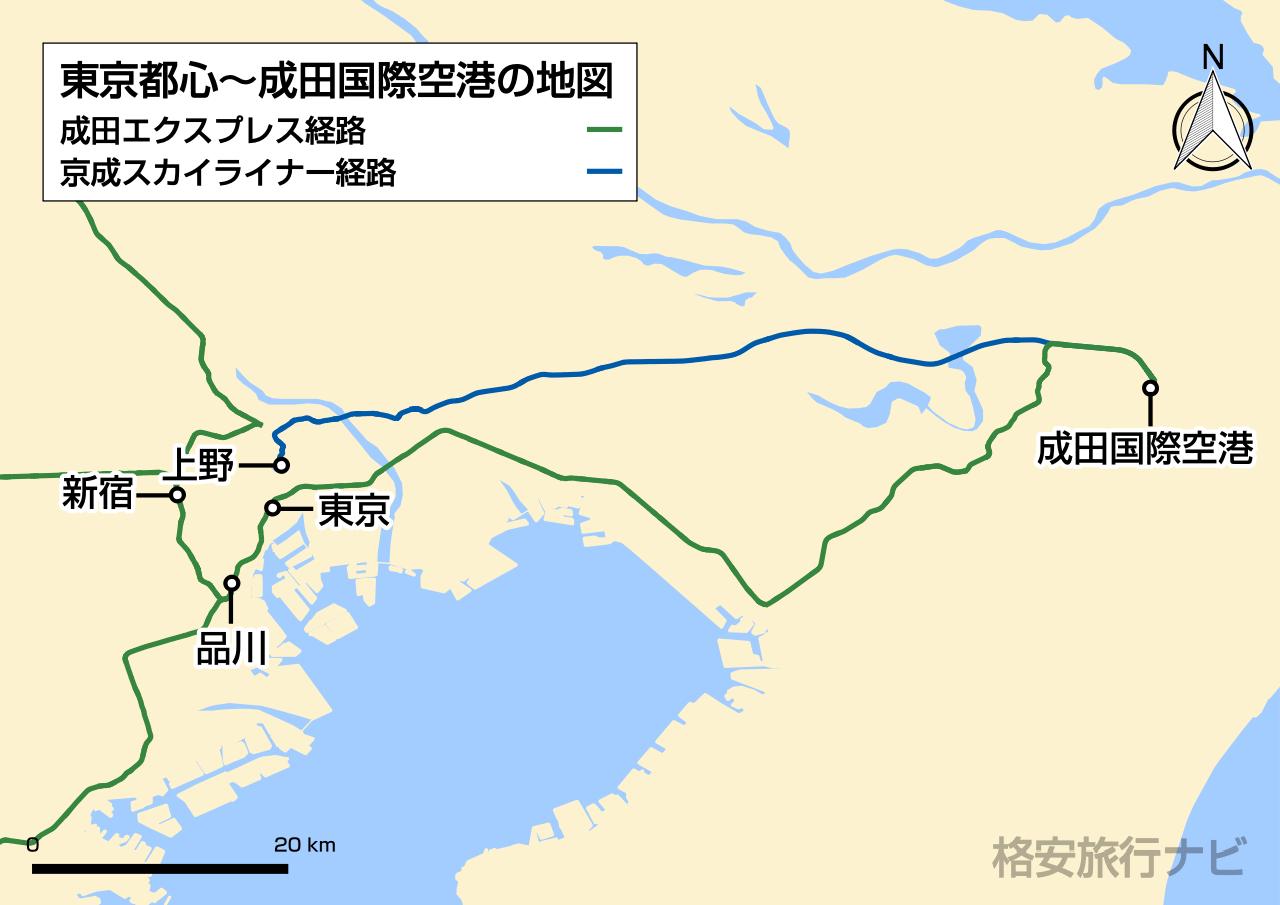 東京都心〜成田国際空港の地図