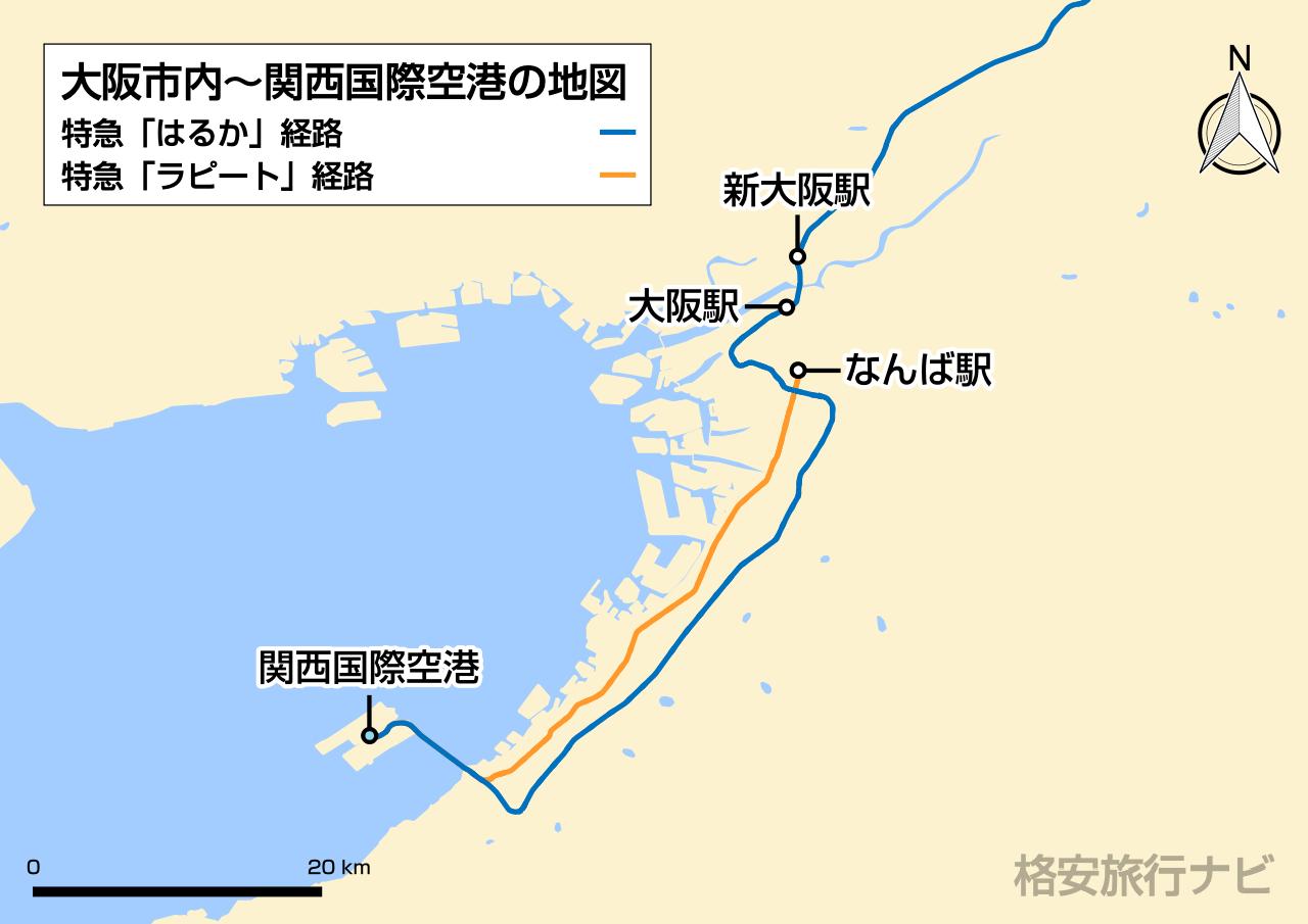 大阪市内〜関西国際空港の地図