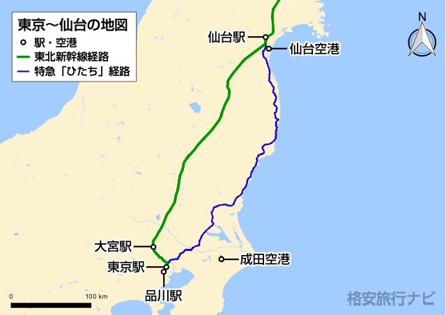 東京〜仙台の地図