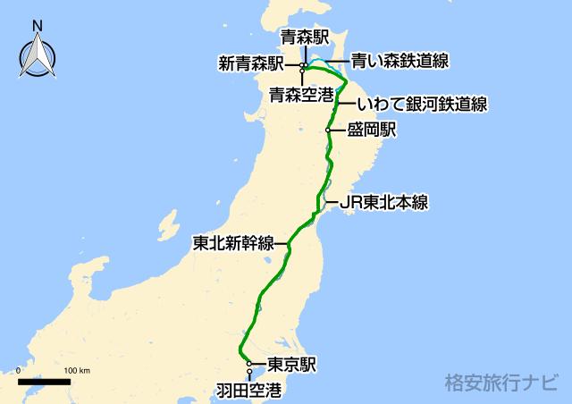 東京〜青森の地図