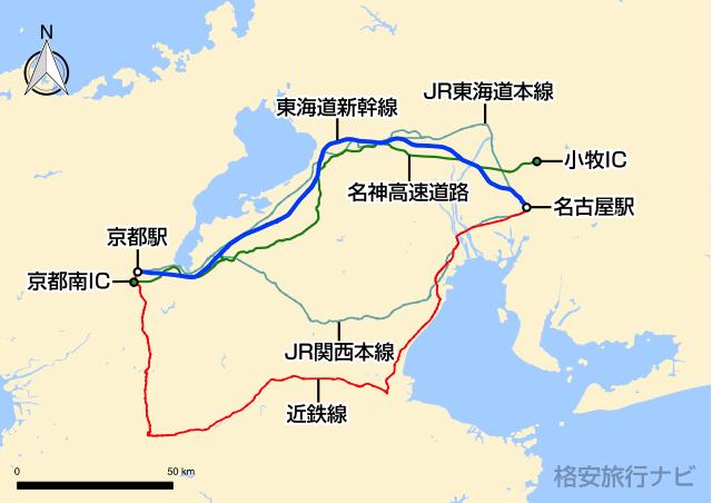 名古屋〜京都の地図
