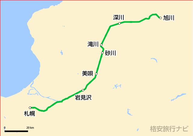 特急カムイ・ライラック路線図