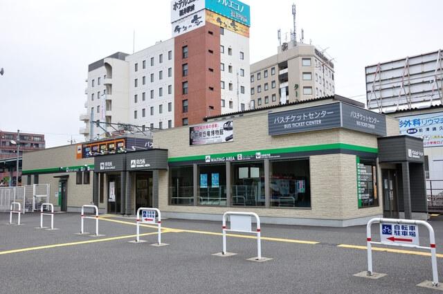福井駅前 バスチケットセンター