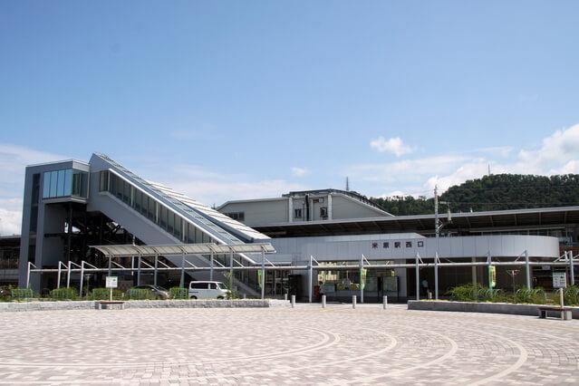 JR米原駅