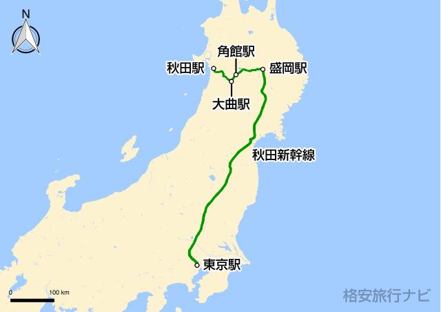 秋田新幹線の路線図