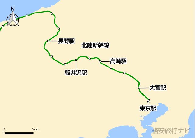 北陸新幹線『あさま』の路線図