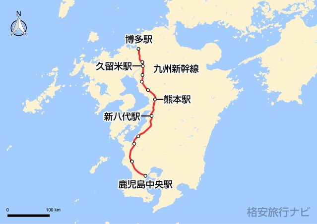 九州新幹線の路線図