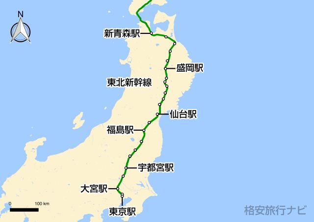 東北新幹線の路線図