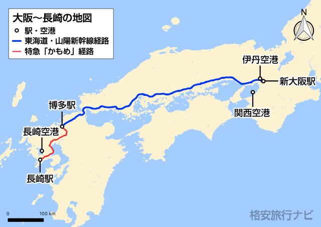 大阪〜長崎の地図