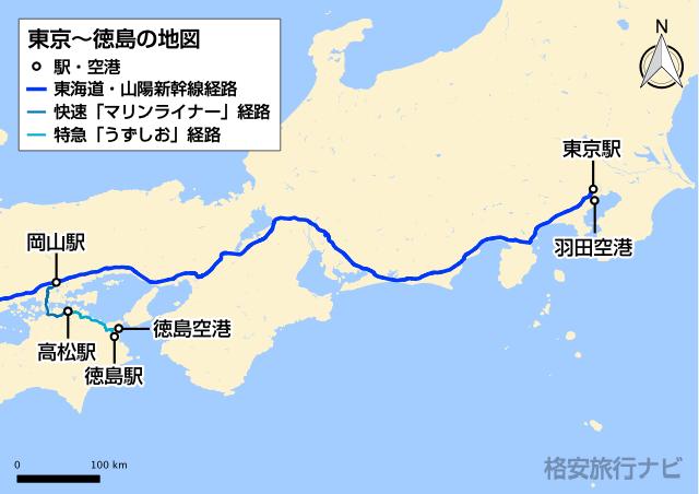 東京〜徳島の地図