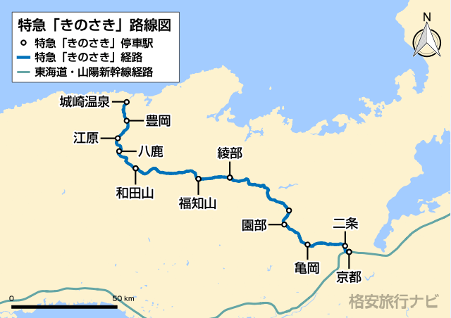 特急『きのさき』路線図