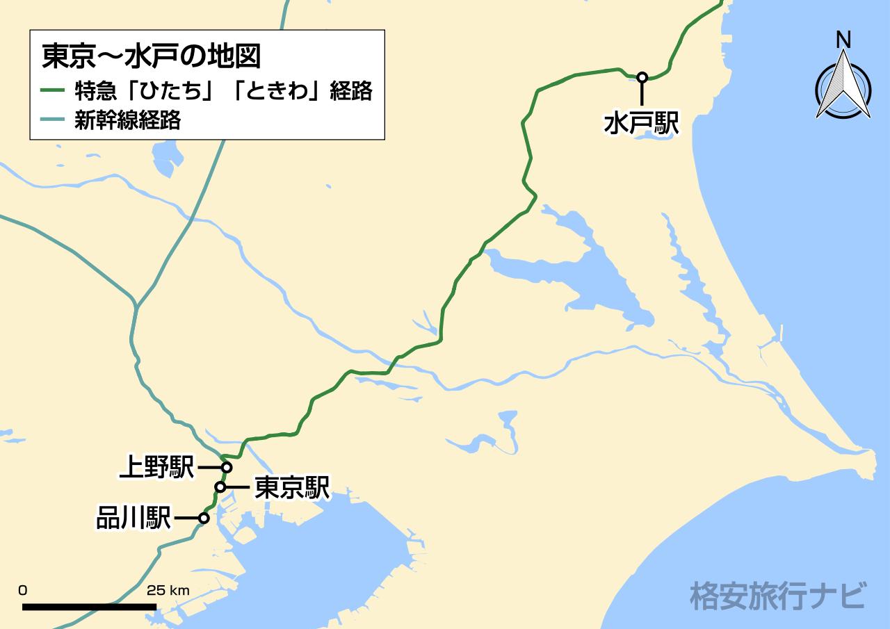 東京〜水戸の地図