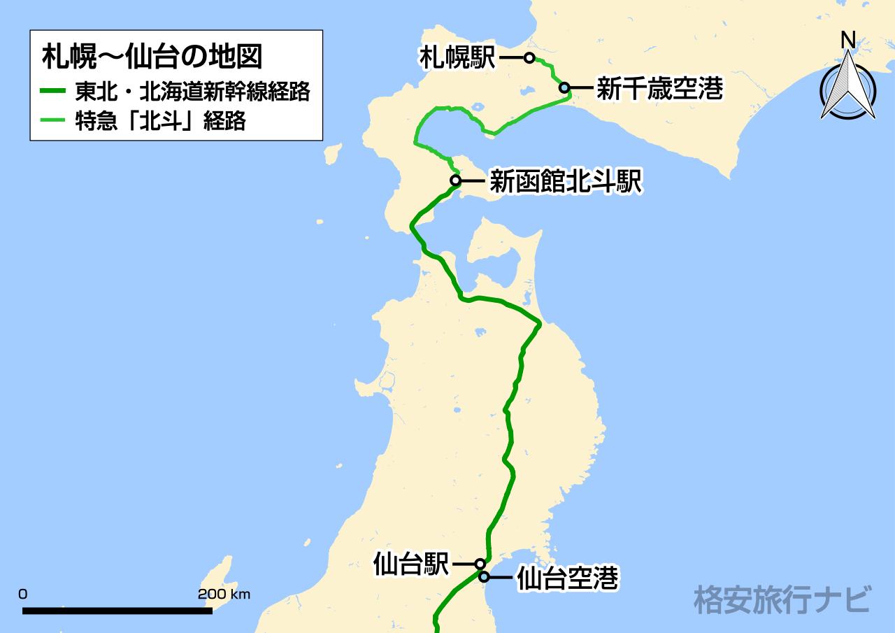 札幌〜仙台の地図