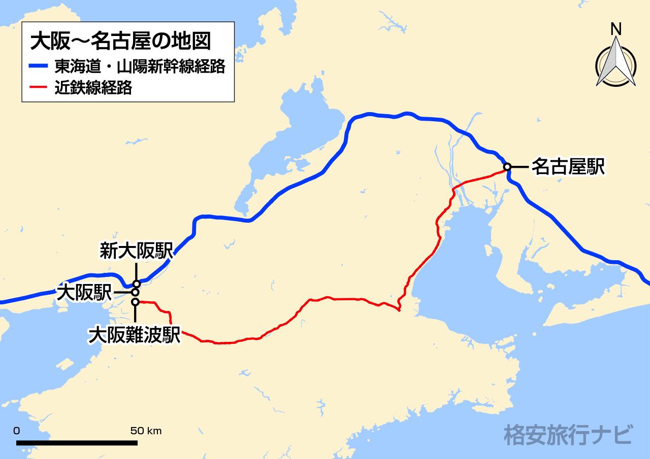 大阪〜名古屋の地図