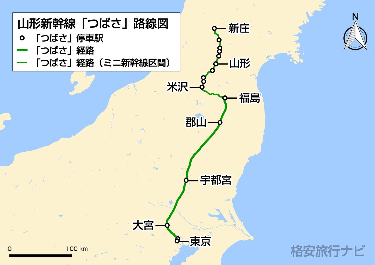 山形新幹線『つばさ』路線図