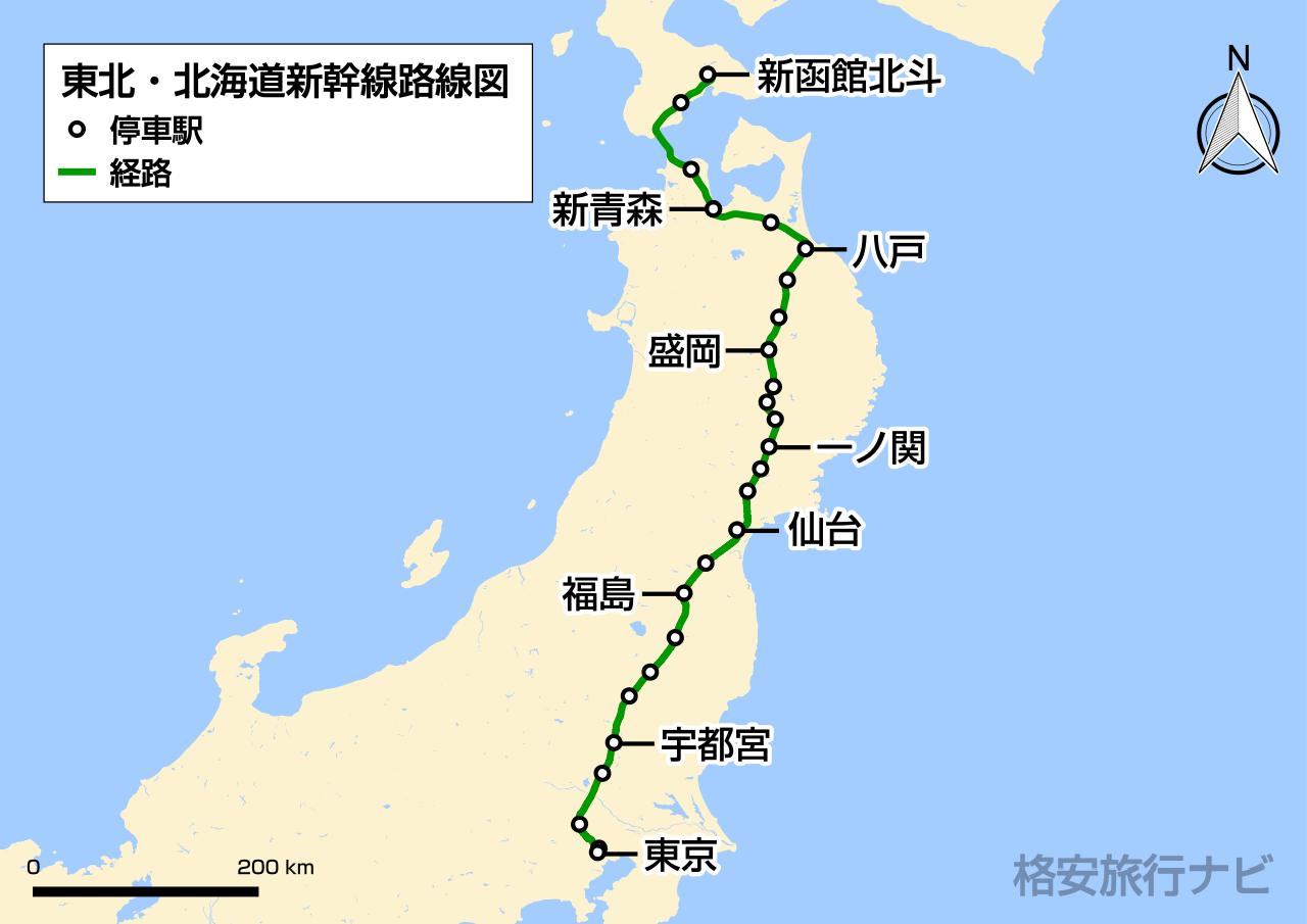 東北・北海道新幹線路線図