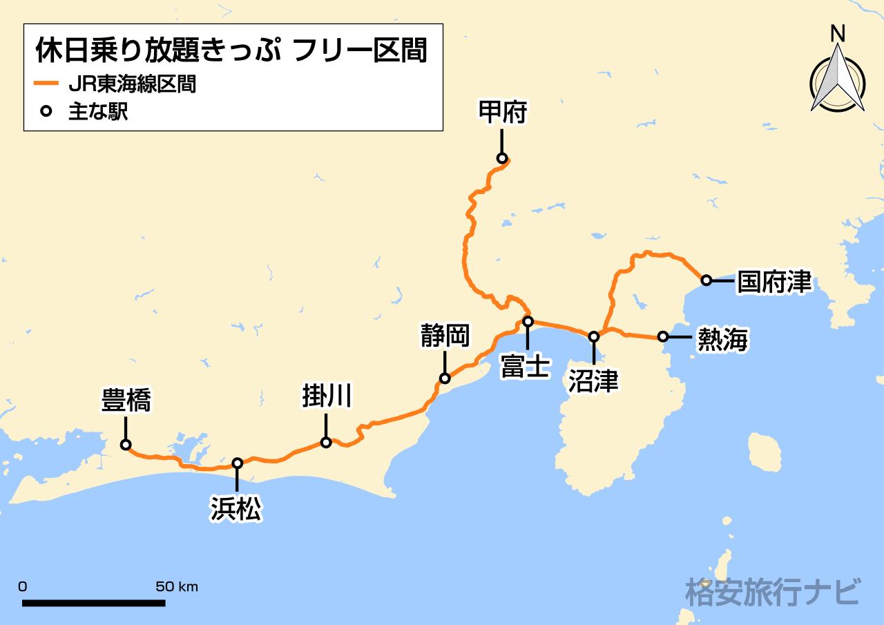 関西1デイパス JR自由周遊区間